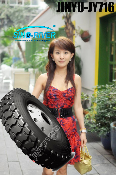 11R22.5 Tires for Sale : Car Parts and Accessories: Tires and