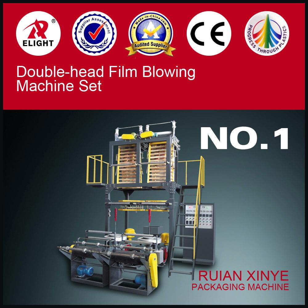 Double-Head Film Blowing Machine Set Sj-60/FM-700
