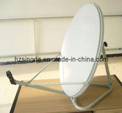 Ku-Band 60cm Satellite Antenna with SGS