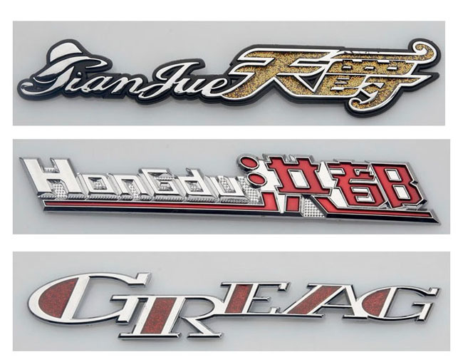 Features for chrome 3D ABS nameplate: 1) Material: Injection plastic with