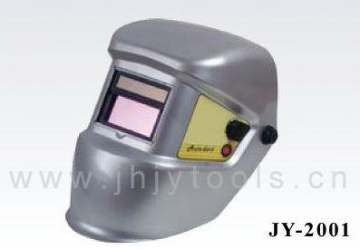 New - Glasses And Other Safety Welding Supplies At Aubuchon Hardware ...