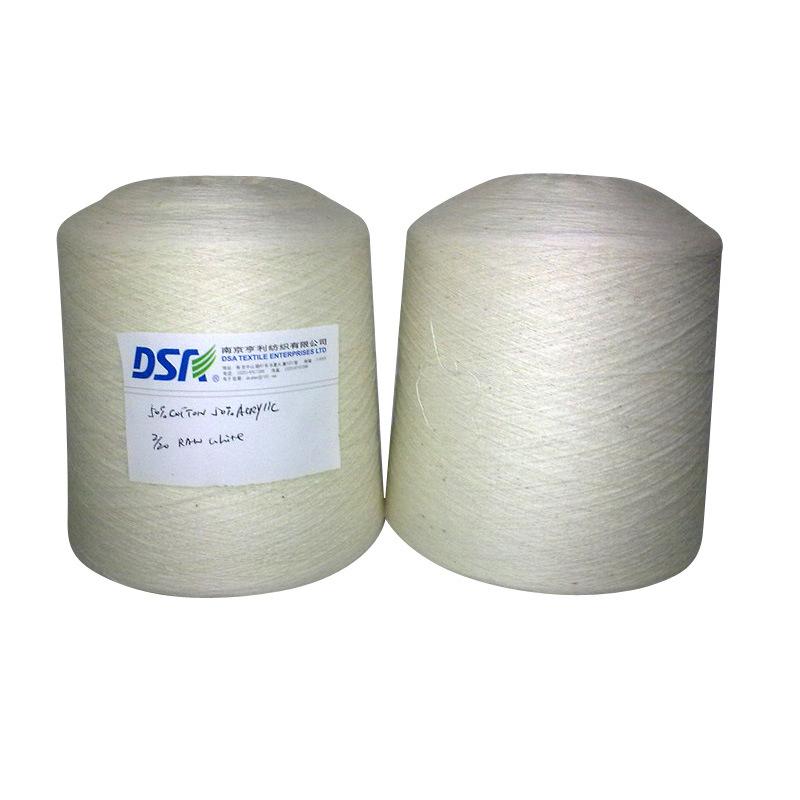 Cotton 50% / Acrylic 50% Knitting Yarn Ne20/2 Dyed