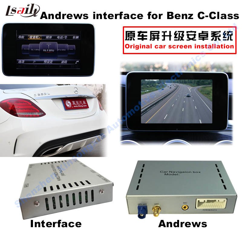 Car Android Navigation Interface for Benz C, Cla, Clk, B, a, E, Glc (NTG5.0) Upgrade Touch Navigation, WiFi, Bt, Mirrorlink, HD 1080P, Google Map