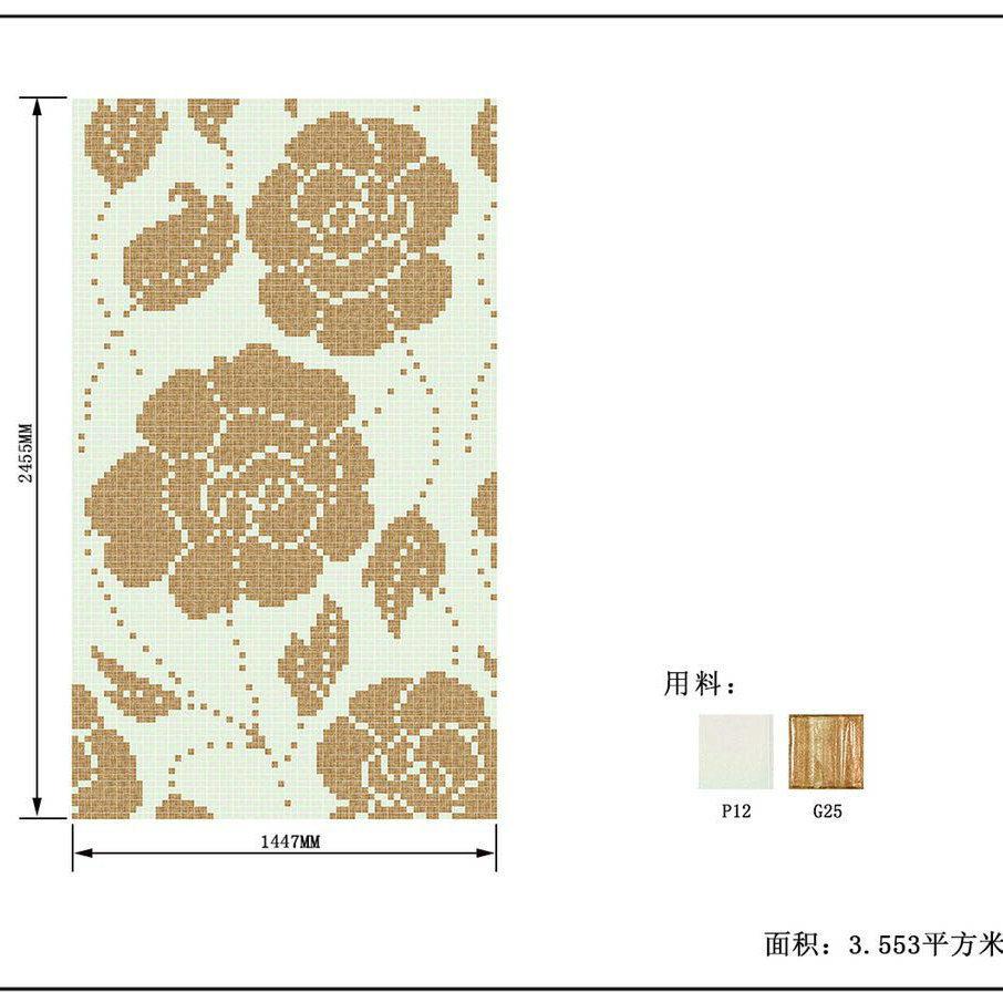 Flower Mosaic Tile mosaic Picture