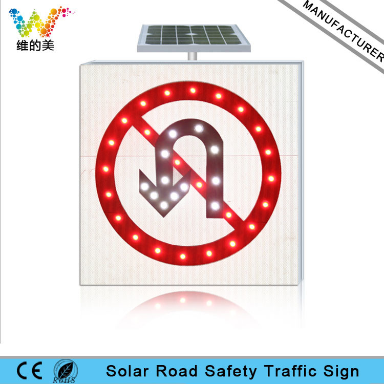 White Light Flashing Arrow Solar Power LED Sign Board