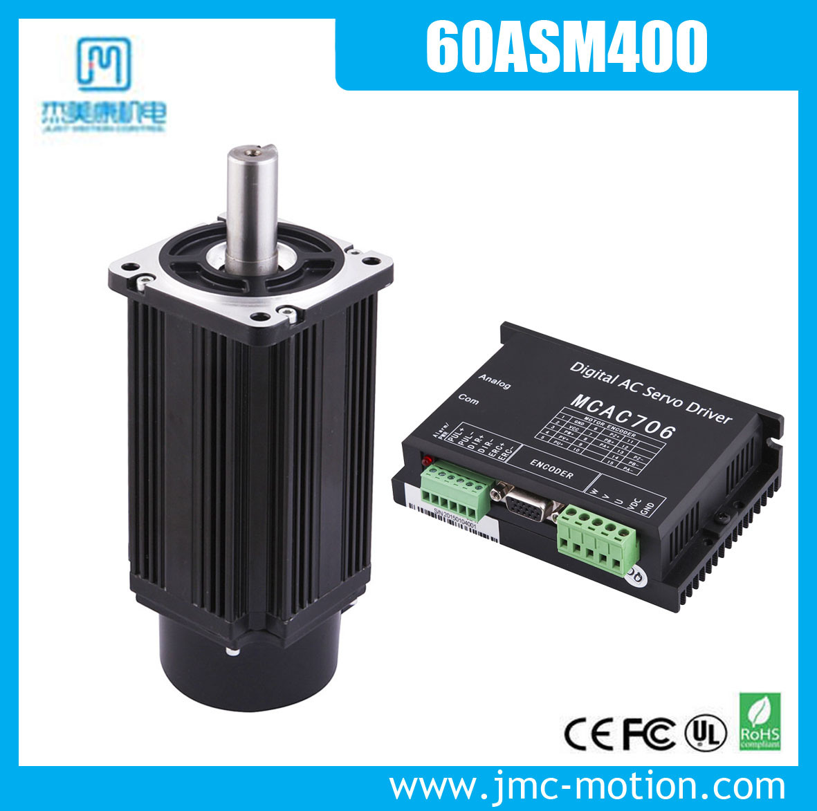 Factory Direct Sale Economical Low Voltage AC Servo Motor