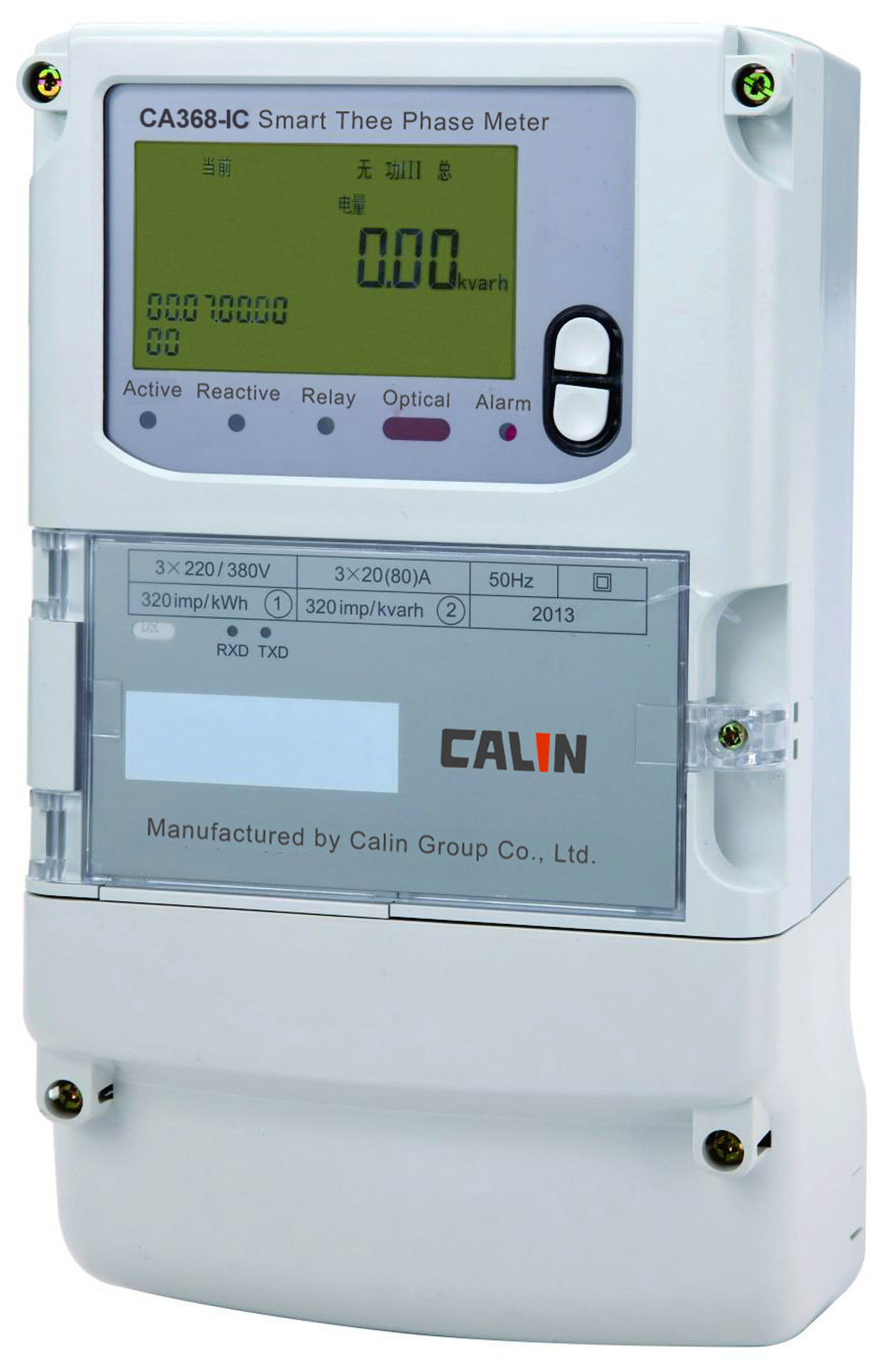 Smart Three Phase GPRS Energy Meter with Ami AMR System