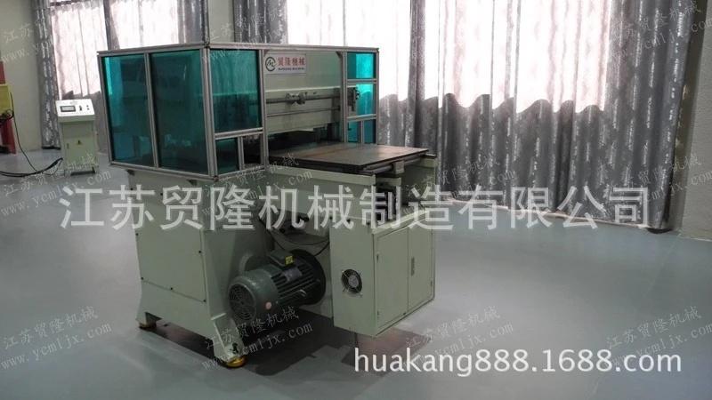 Maolong Hydraulic Half-Broken Die Cutting Machine