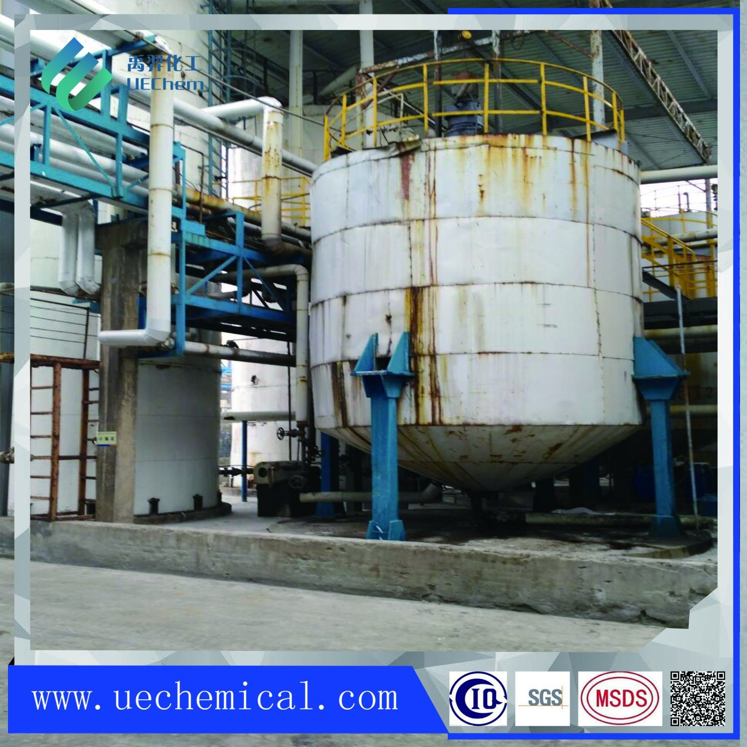 China Factory Price of Color Speckles for Detergent