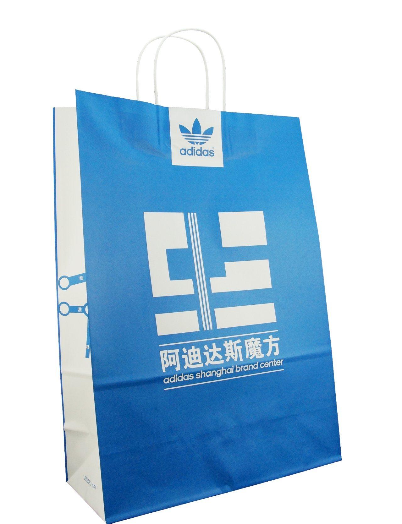 High Quality Kraft Paper Shopping Bag with Company Logo