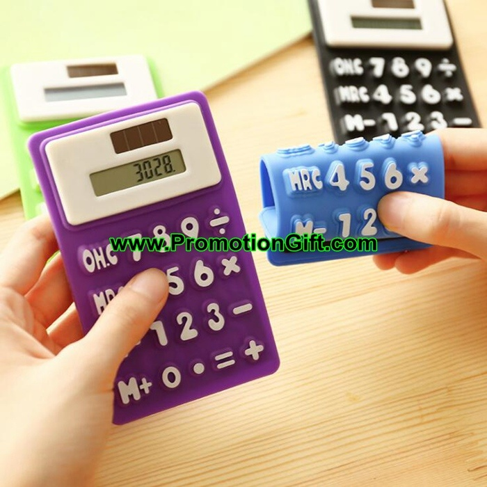 Flexible Silicone Calculator