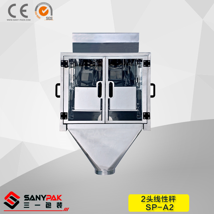 China Factory 2 Head Packing Machine Electronic Scale