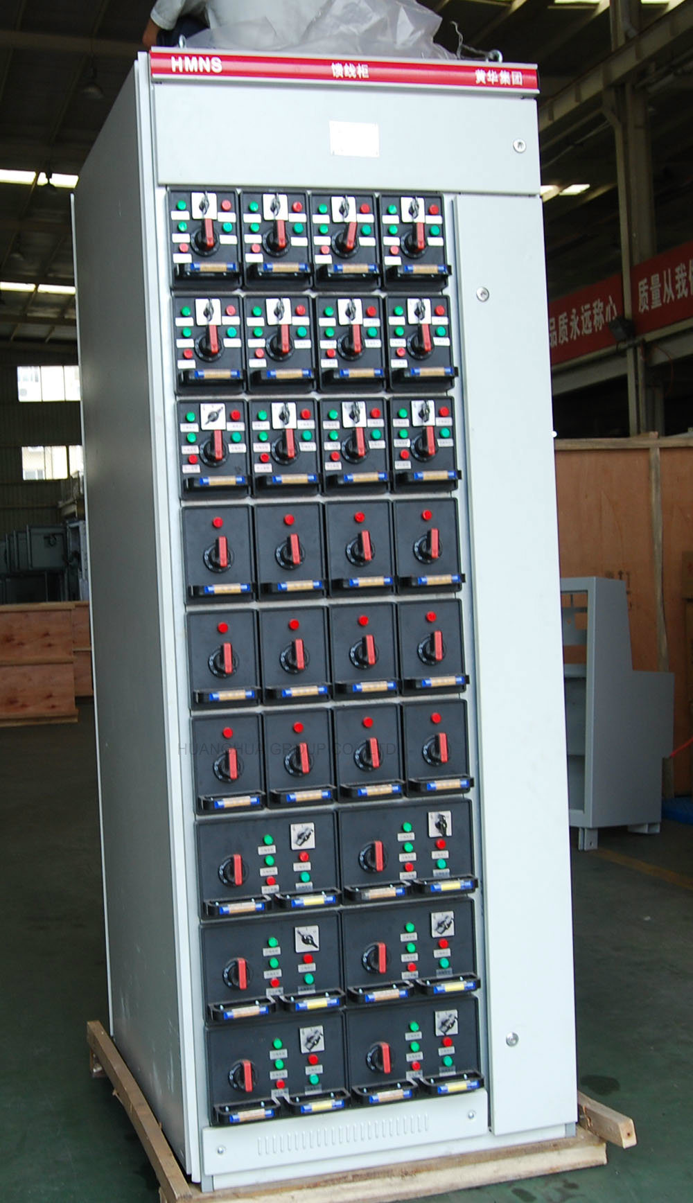 Mns LV Draw out Metal Clad Switchgear
