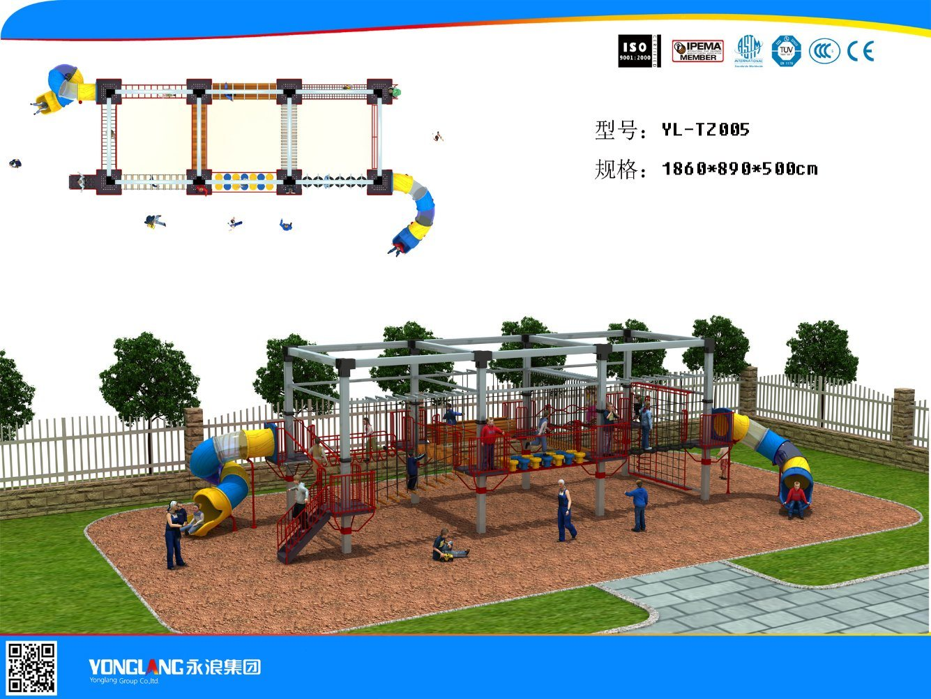 Children Outdoor Plastic Slide Playground (YL55240)