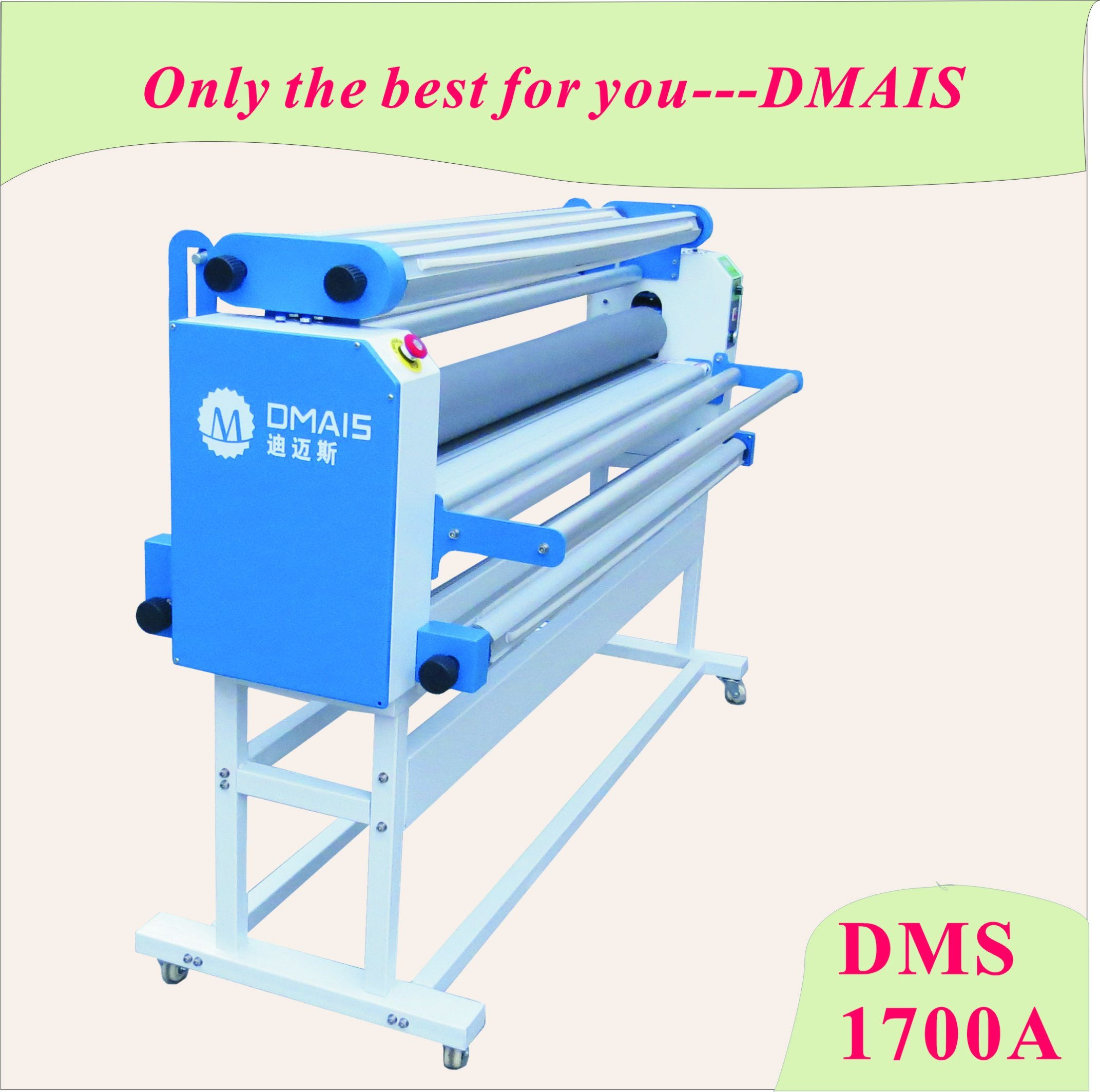 DMS-1700A Automatic Linerless Film Laminator for Advertisement