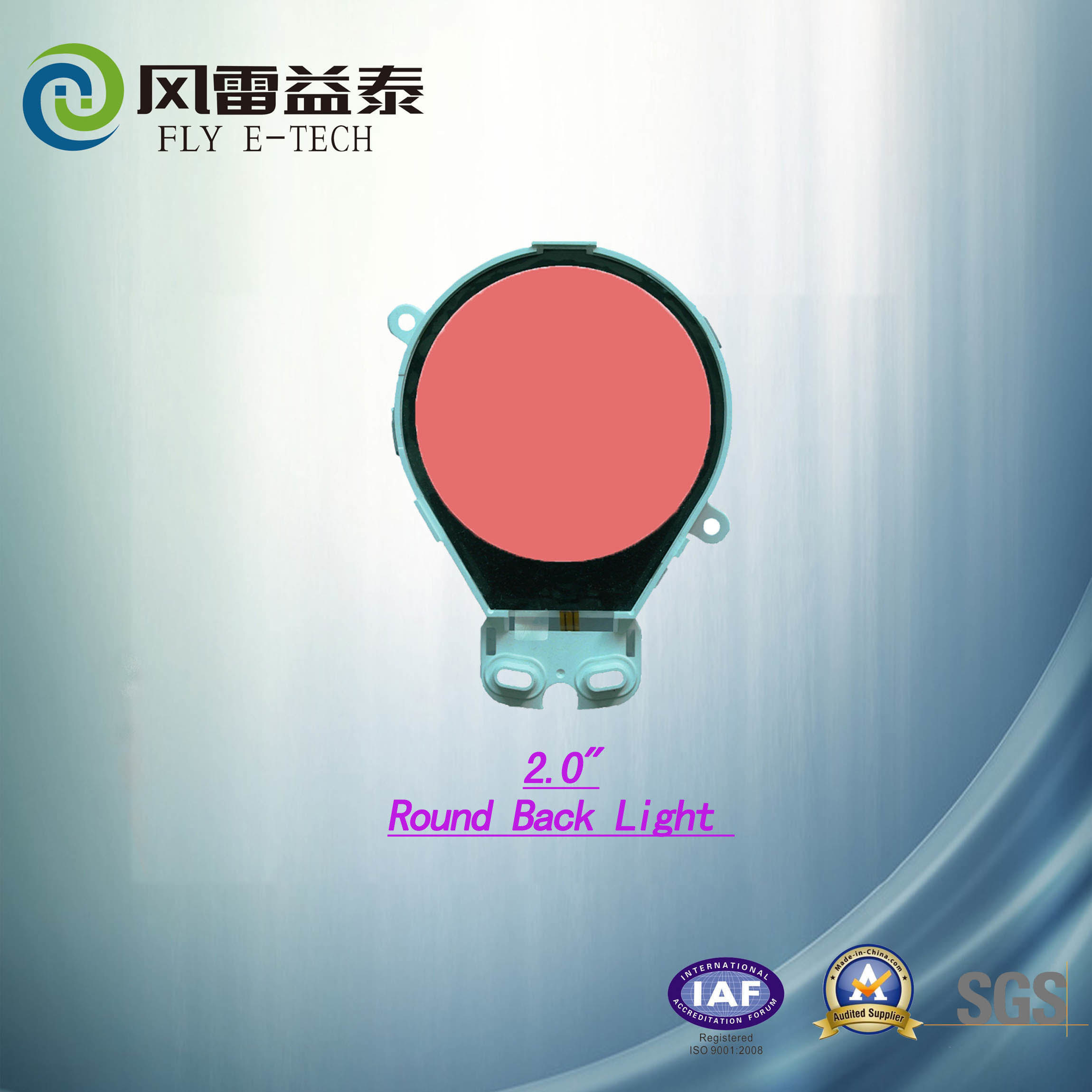 Rounded Vehicle - Used Back Light