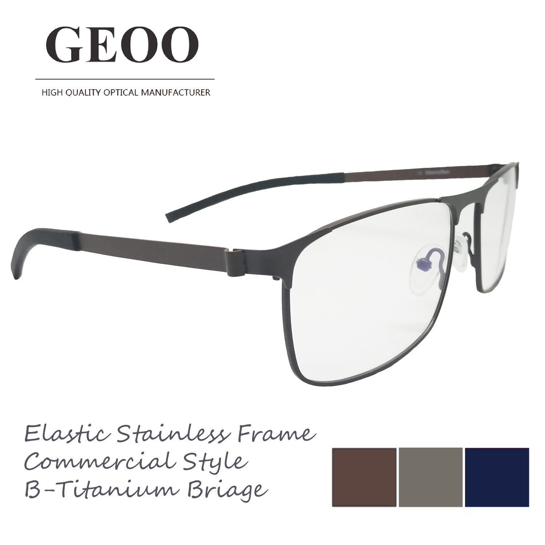 Stainless & B-Titanium Bridge Optical Frame (XS5651)