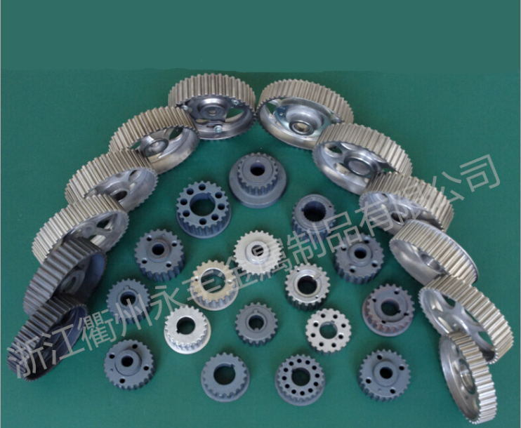 Kinds Sintered Powder Metal Structural Parts