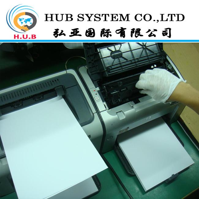 Color Laser Cartridge for HP C9730A (645A) ; C9731A, C9732A, C9733A
