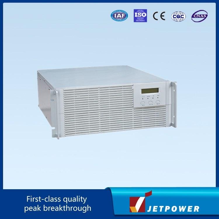48VDC Solar Controller PV Controller Rack Type