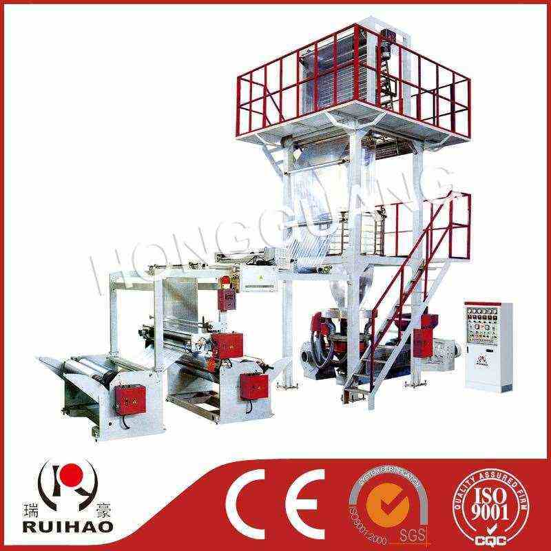 PE High Speed Blown Film Machine (SD/H-EZ)
