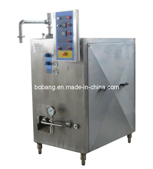 Auto Defrost Auto Washing Duoble Pump 600L Ice Cream Freezer