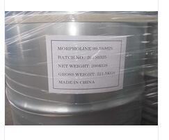 Chemical Additive Morpholine 99%