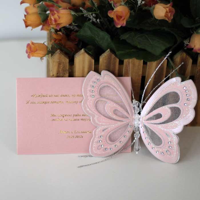 Bautizo Invitations is amazing invitation ideas