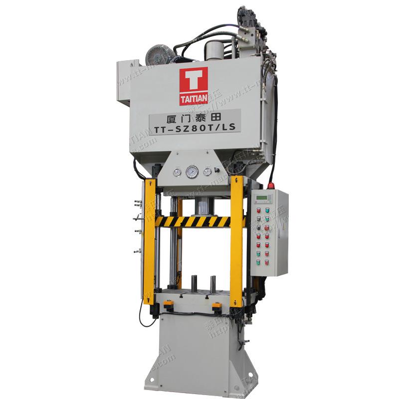 Cookware Pressing Machine