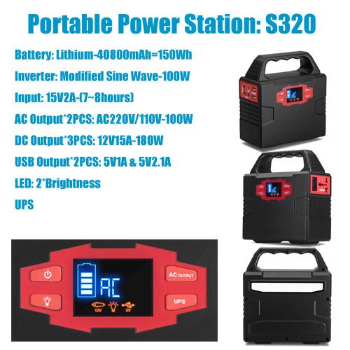 180W Solar Power Kit Lithium Battery Generator with Solar Panel