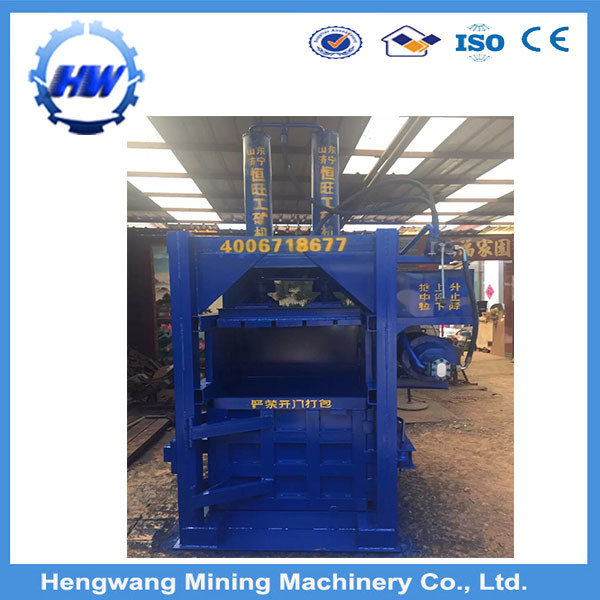 Professional Producing Plastic Bottle Baler Machine