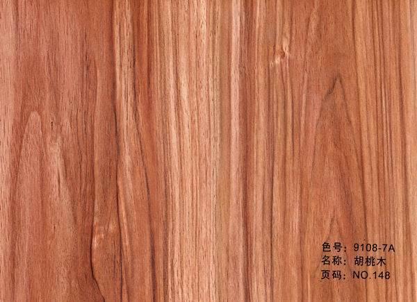Walnut Wood Grain Wallpaper Walnut Wood Grain Pattern