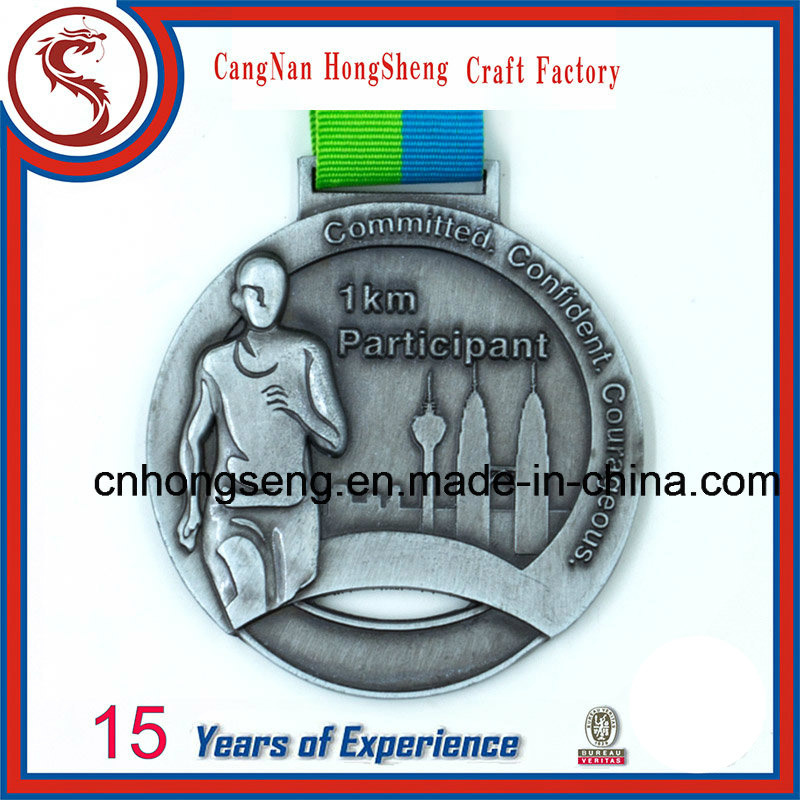 Hot Sale Customized Metal Medal with Ribbon
