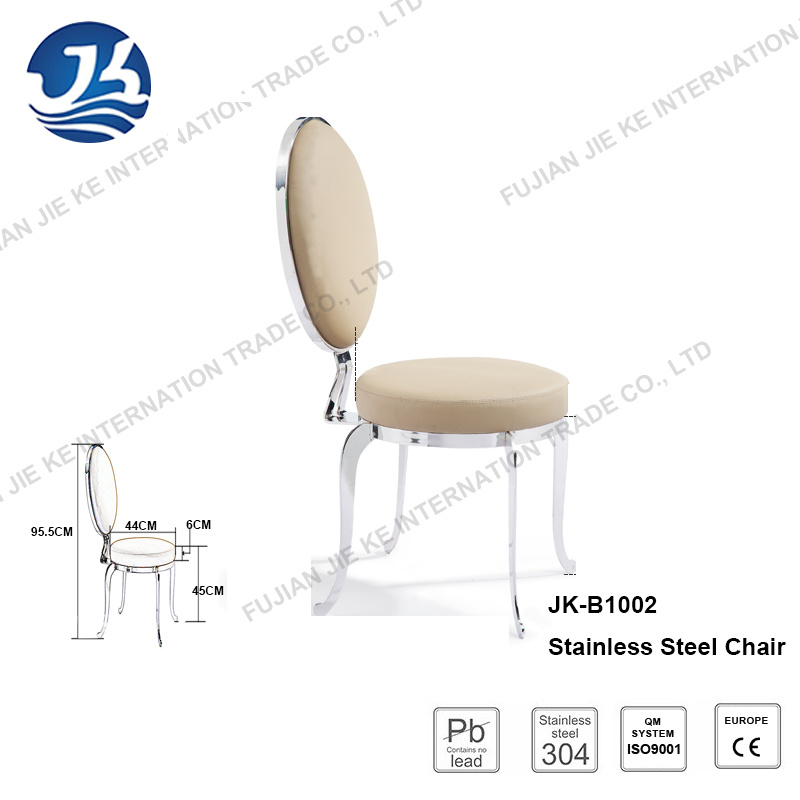 304 Stainless Steel Dining Chair with PU Leather for Home or Hotel
