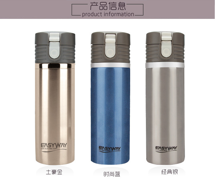 Vacuum Insulated Stainless Steel Electric Kettle Boiling Vehicle Thermos