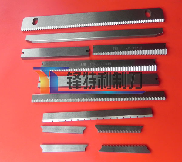 Candy Packing Knives Pillow Packing Machine Blade Hispeed Cutter