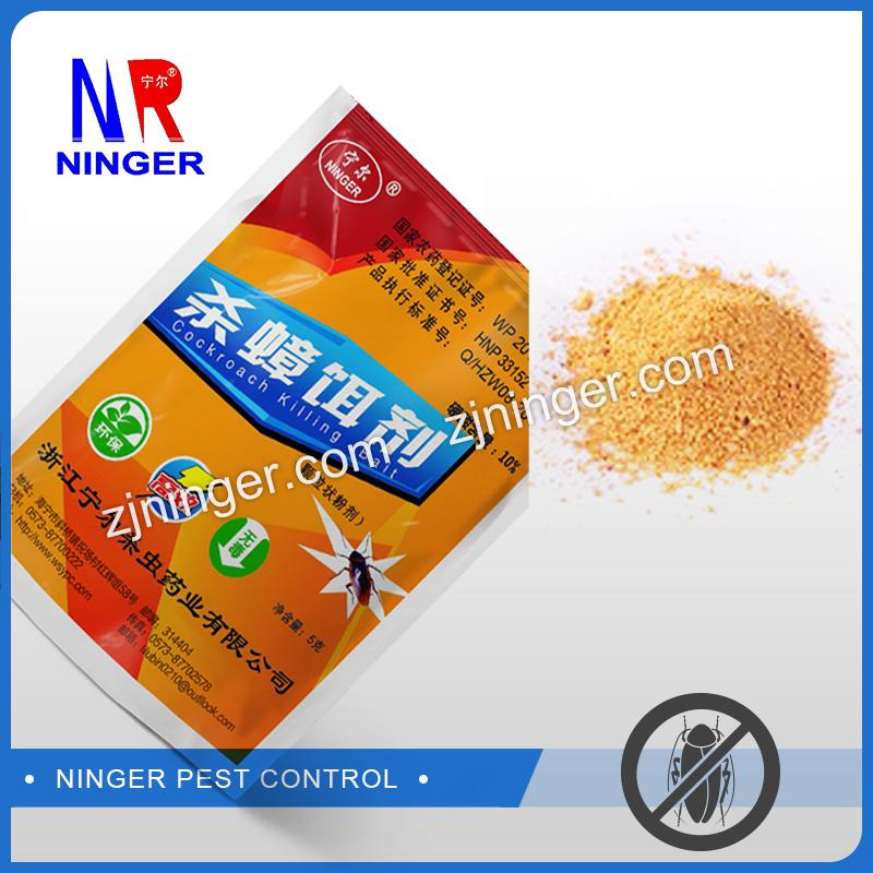 High Quanlity 10%Boric Acid Cockroach Killer Bait Powder with Lower Price