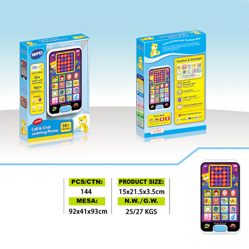 Educational Toy Phone Learning Machine (H6964132)