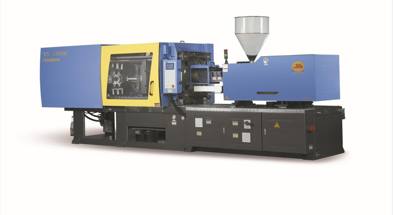 138t Standard Plastic Injection Molding Machine (YS-1380K)