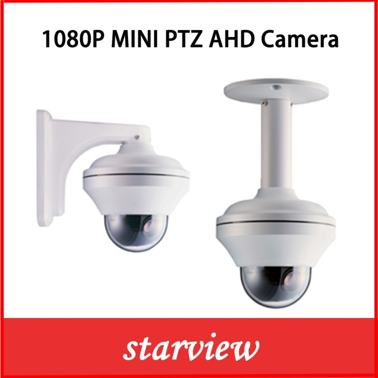 10X 1080P Mini PTZ Ahd Camera (SV60-MAHD10A12-20)