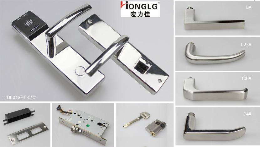ANSI / FCC Intelligent Card Hotel Lock (HD6012)