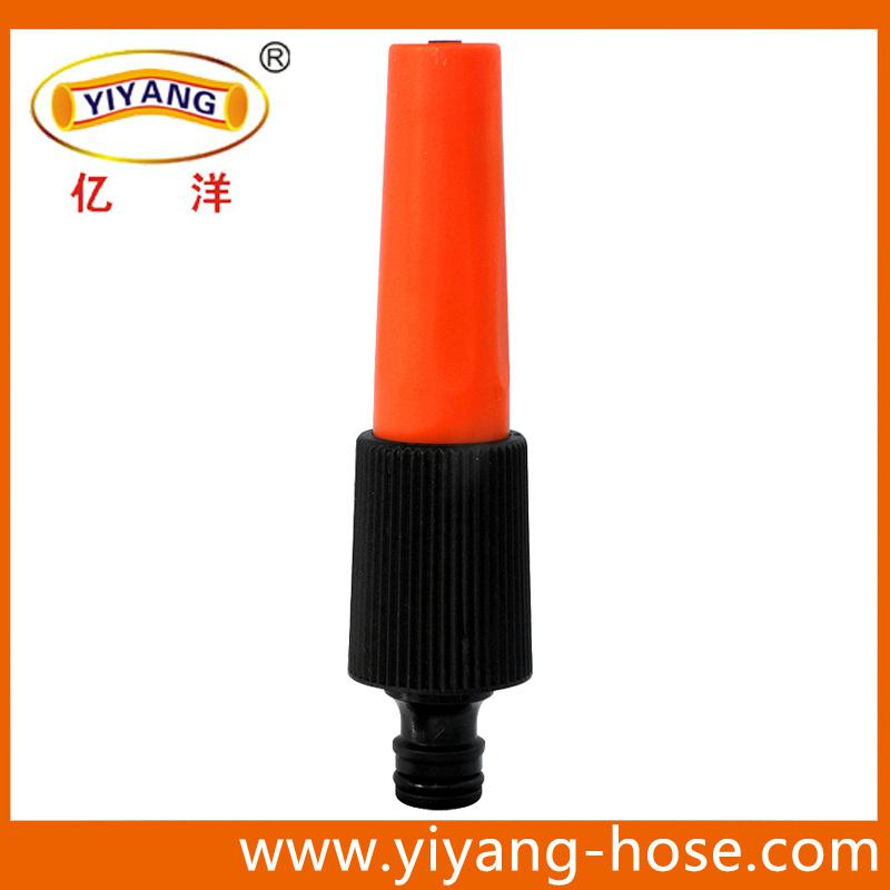 Garden Hose Spray Gun, Watering Gun