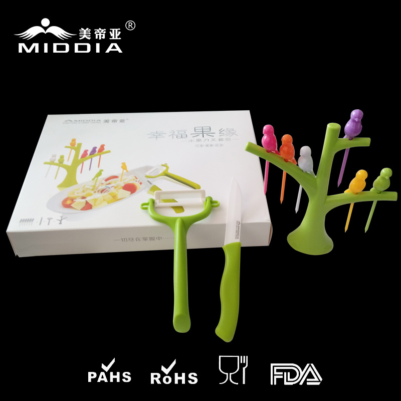Promotional/Promotion Gift for Ceramic Knife/Peeler/ Fruit Pickers Tool Set