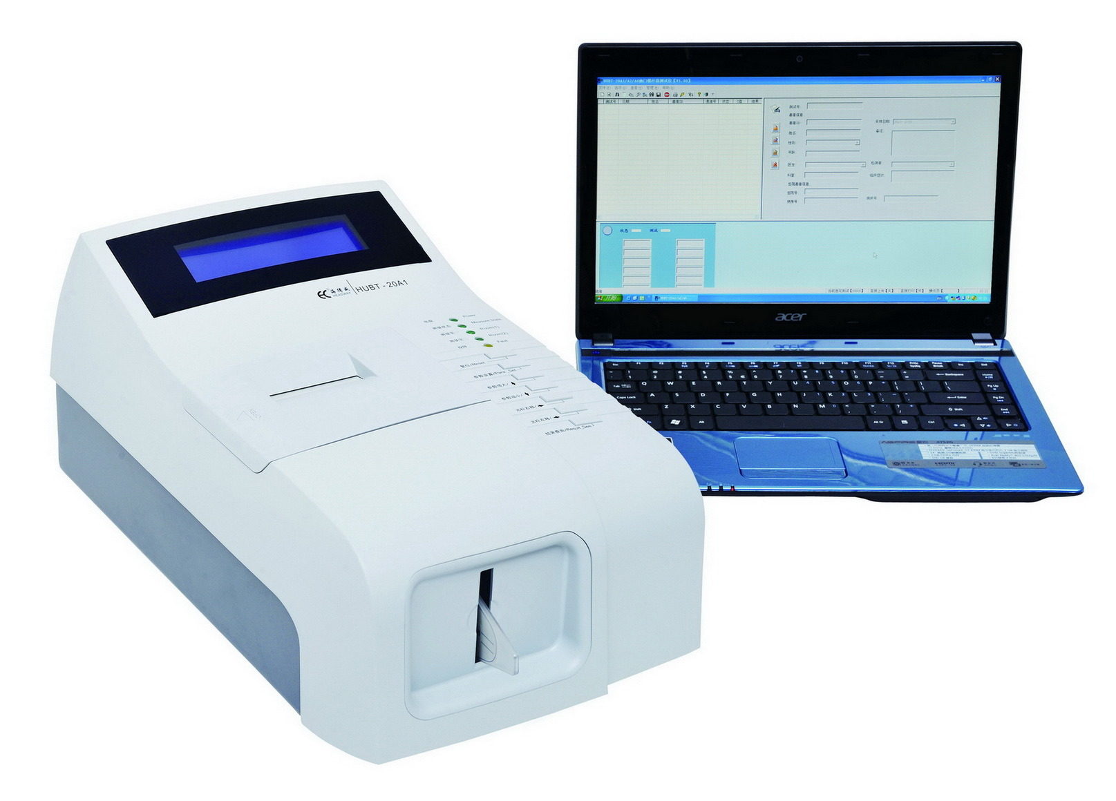 Laboratory Non-Invasive Equipment for H. Pylori Detection
