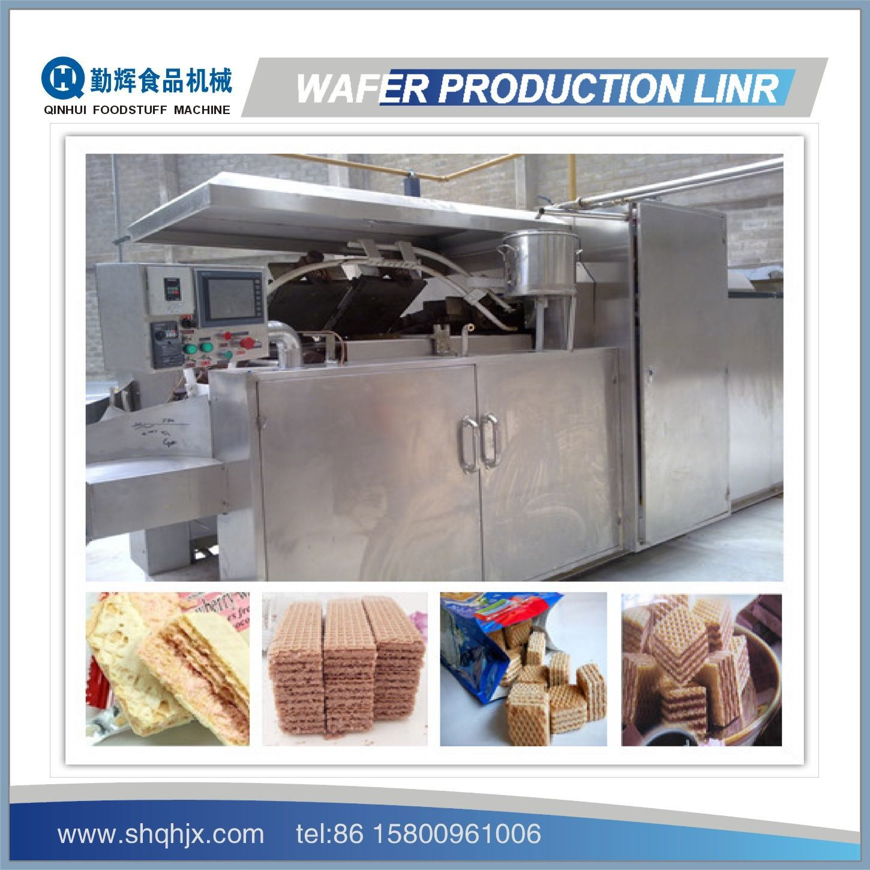 Wafer Machine (27~51 Mould)