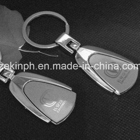 Custom Made Car Logo Metal Keychain for Promotion
