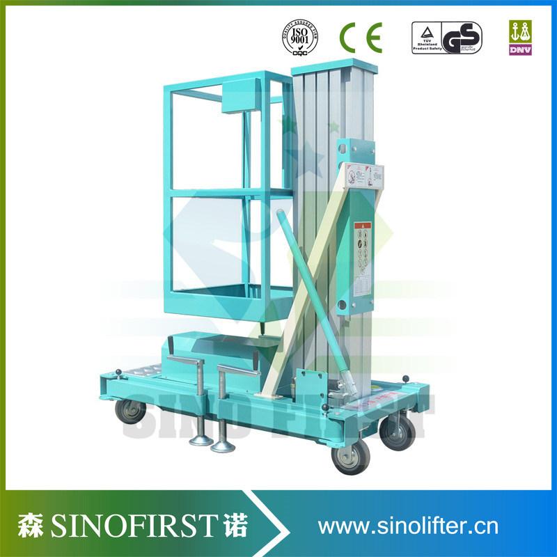 4m-12m Aluminum Alloy One Mast Lift Aerial Work Platform