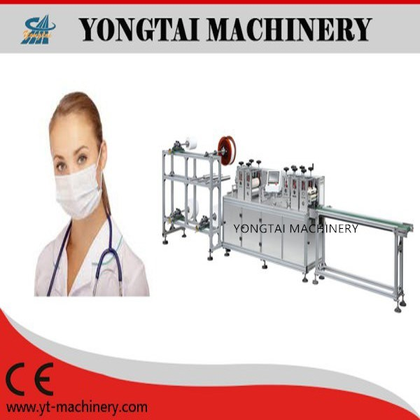Logo Welding Non-Woven Face Mask Making Machine