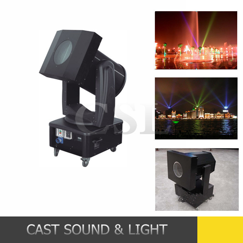 Outdoor 5000-7000W Change Color Cmy Moving Head Search Light