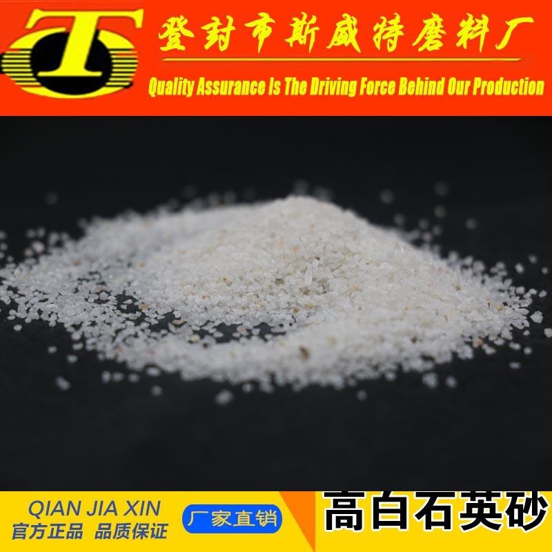 Sandblasting Grade of Silica Sand Fine Quartz Sand From China Manufacturer